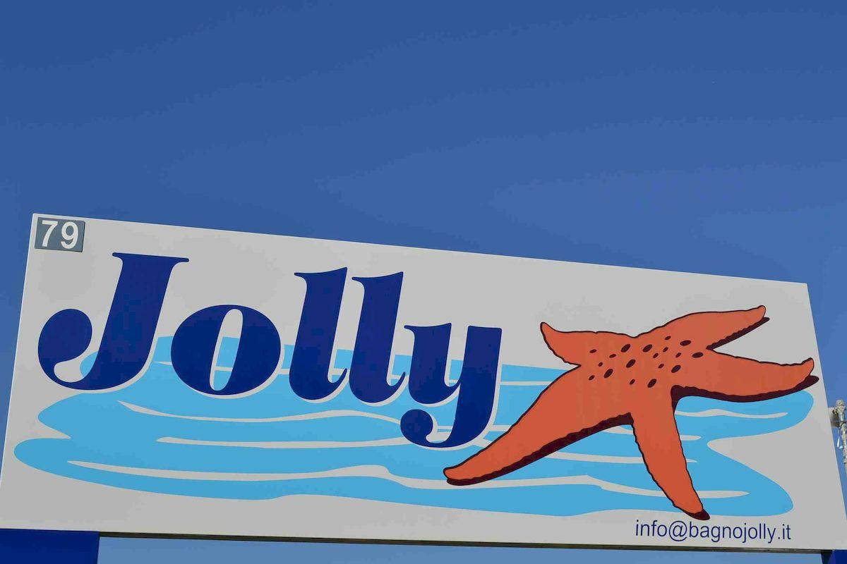 Cooperativa bagnini cervia 079 bagno jolly - Bagno sara beach pinarella ...